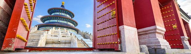 ✈ 10-Day China Vacation with Airfare