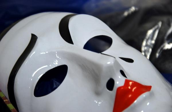 La chiarificazione della persona a partire da un tempo maschera film