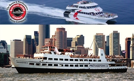 Bay State Cruise Company: Summer Sunday Blast Cruise, 3pm on 7/18 - Bay State Cruise Company in Boston
