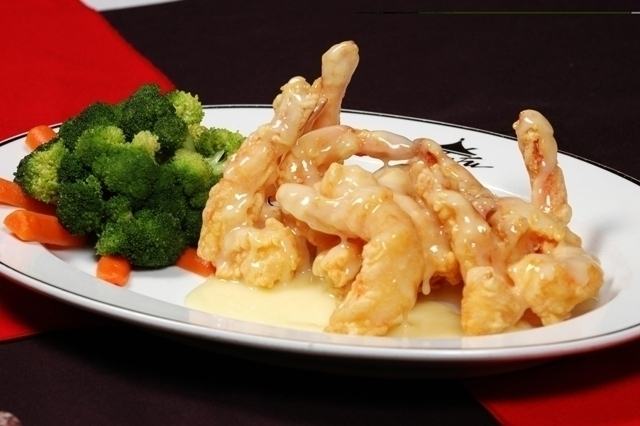 Wan fu quality chinese cuisine charlotte nc groupon for Asian cuisine mint hill nc