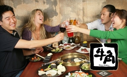 Gyu-Kaku: $40 Worth of Japanese Cuisine in the Dining Room - Gyu-Kaku in Chicago