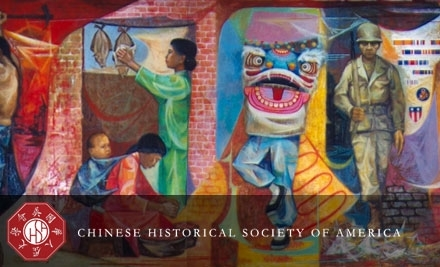 Chinese Historical Society of America - Chinese Historical Society of America in San Francisco