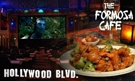Hollywood Palms A Cinema Bar Naperville IL Groupon