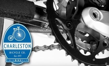 Charleston Bicycle Company - Charleston Bicycle Company in Charleston