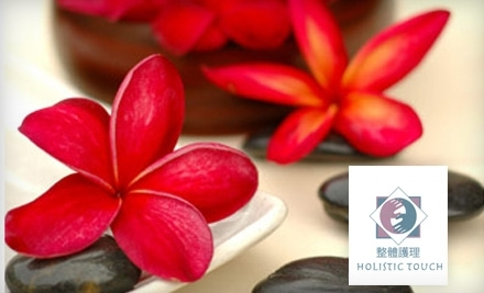 Holistic Touch - Holisitic Touch in Macon
