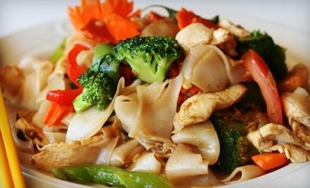 $20 Groupon to Thai Garden Restaurant - Thai Garden Restaurant in Salt Lake City