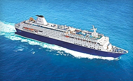 Celebration Cruise Line: Two-Night Cruise and Meals Aboard the Ship for Two Passengers - Celebration Cruise Line in West Palm Beach