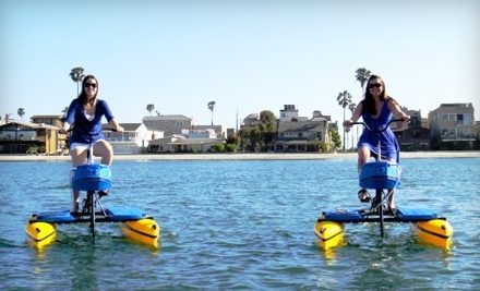 Long Beach HydroBikes - Long Beach HydroBikes in Long Beach