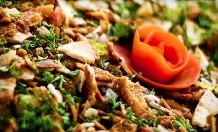 Karam lebanese syrian cuisine portland or groupon for Al amir lebanese cuisine