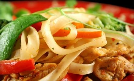 $25 Groupon to Erawan Thai Cuisine Chinatown - Erawan Thai Cuisine Chinatown in Philadelphia