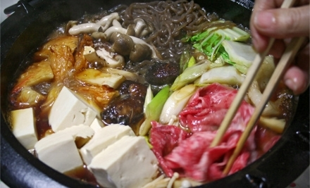 $20 Groupon to Shabu Pub - Shabu Pub in San Francisco