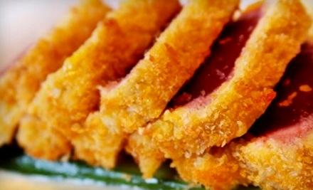 Fusha west new york ny groupon for Amber asian cuisine