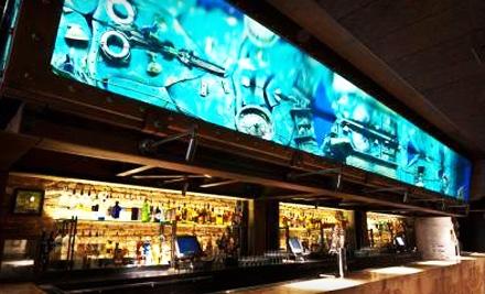 Dive Bar: $18 Groupon Toward Drinks - Dive Bar in Sacramento