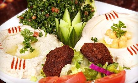 $30 Groupon to Sahara Restaurant & Grill - Sahara Restaurant & Grill in Oak Park