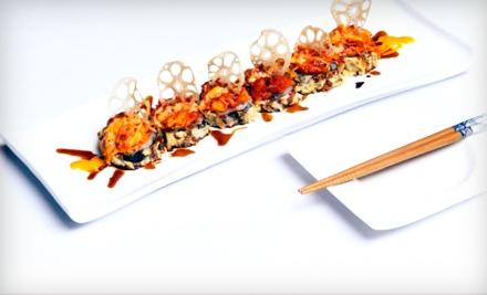 Shiki Sushi - Shiki Sushi in Arlington