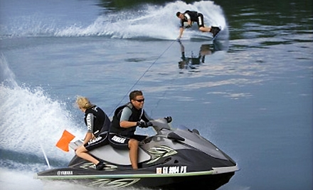 2 Tow-Away Waverunner Rentals for 4 Hours (a $250 value), Trailer (a 19.95 value), Up to 6 Personal Floating Devices (up to a $30 value), and 4 Gas Cans (a $20 value; a $320 total value) - Invert Sports in Apache Junction