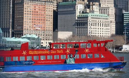 CitySightseeing Cruises - CitySightseeing Cruises in Manhattan