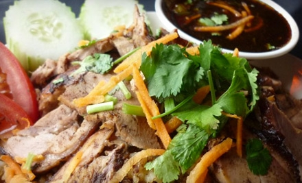 Four-Course Dinner for Two (up to a $56.86 value) - Thai Village in Chicago