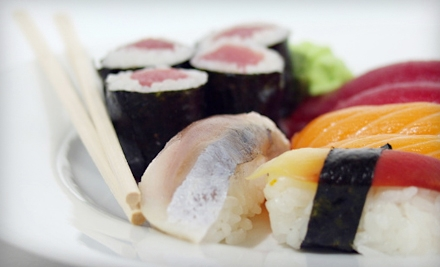 $40 Groupon to Katakana Sushi Bar - Katakana Sushi Bar in Chicago