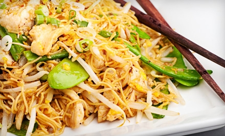 $35 Groupon to Nodus Noodles and Rice - Nodus Noodles and Rice in Sunnyside