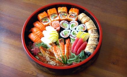 $20 Groupon for Lunch Fare - Sawatdee & Zushiya in Maple Grove