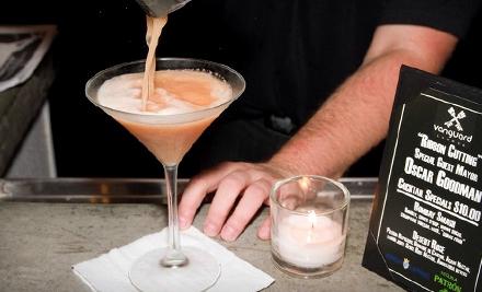 Vodka Bottle Service (up to a $150 value) - Vanguard Lounge in Las Vegas