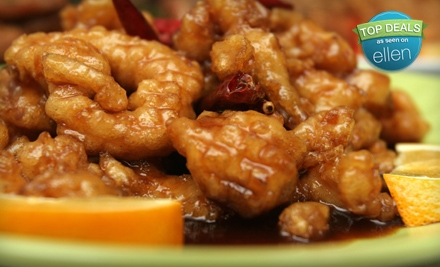 $30 Groupon to Mandarin Cuisine - Mandarin Cuisine in Needham