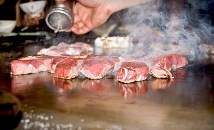 $30 Groupon for 2 People to Fuji Steak House - Fuji Steak House in Needham