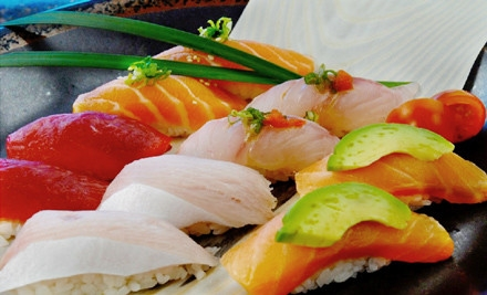 $15 Groupon to Land of Sushi - Land of Sushi in Centennial