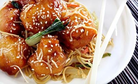 $20 Groupon to Asian Buffet - Asian Buffet in Arlington