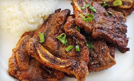 Meal for 2 - Lanikai Grill in South Jordan
