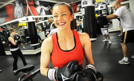 One Month of Unlimited Boxing Classes and One Pair of Boxing Gloves and Wraps (a $348 value) - The Ring Boxing Club in Boston
