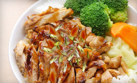 Party Tray of Chicken, Steak, or Ribs that Feeds 12-15 Adults - WaBa Grill & Teriyaki House in Chantilly