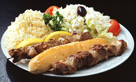 $16 Groupon to Dasks Greek Grill - Dasks Greek Grill in Holladay