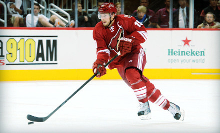 Phoenix Coyotes vs. Minnesota Wild on Thurs., Mar. 8 at 7PM: 200-Level Seating for 2 - Phoenix Coyotes in Glendale