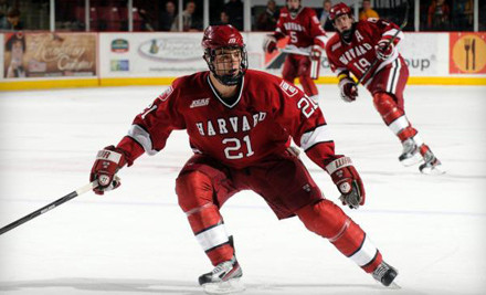 Harvard's Mens Hockey vs. Yale in a ECAC Playoff at Bright Hockey Center on Fri., March 9 at 7PM: Sections 8-10 - Harvard Men's Hockey vs. Yale in Boston