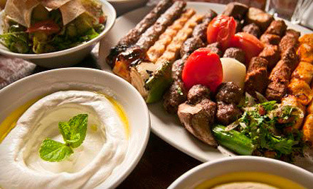 $40 Groupon to Kababji Grill - Kababji Grill in Washington