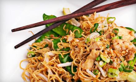 $20 Groupon to Zakuro Thai Sushi Cuisine - Zakuro Thai Sushi Cuisine in Des Plaines