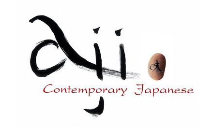 Aji Japanese Restaurant Hopkins Mn