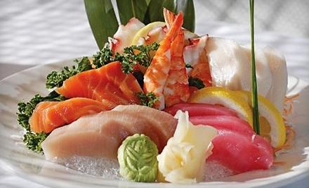 Geisha Steak And Sushi Restaurant Plano Tx Groupon