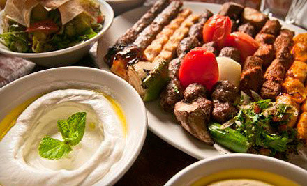 Washington DC: $20 for $40 Worth of Lebanese Fare and Drinks at Kababji Grill