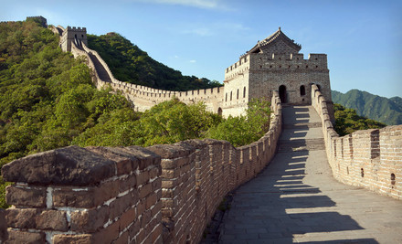 New York: Eight-Day Beijing & Chengdu Panda Fever Tour with Airfare, Accommodations, and Guided Tours from Rewards Travel China